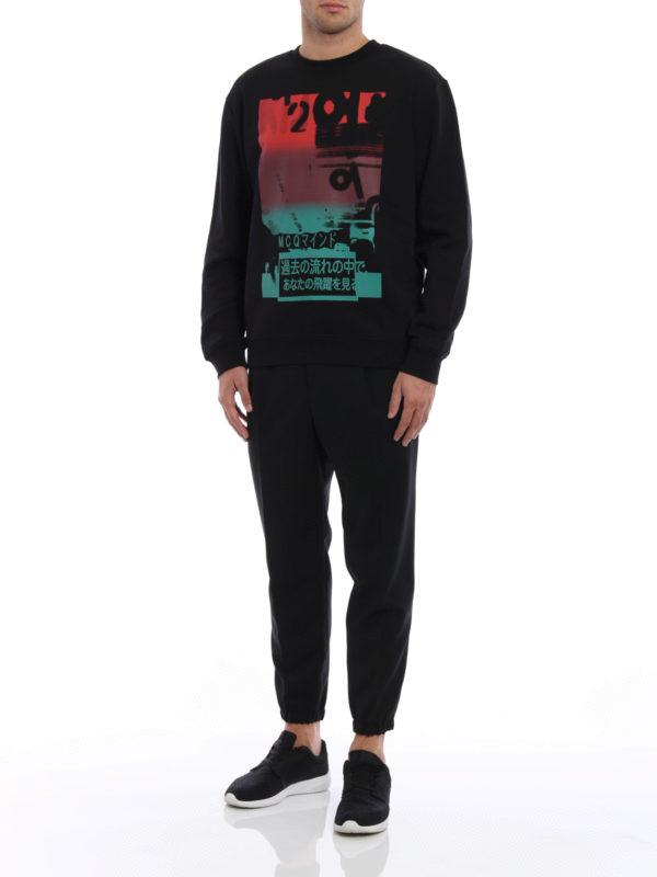 Casual Hosen - Einfarbig shop online: MCQ