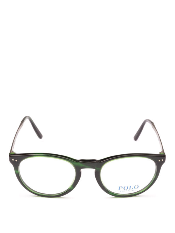 POLO RALPH LAUREN: Brillen online - Brillen - Grün
