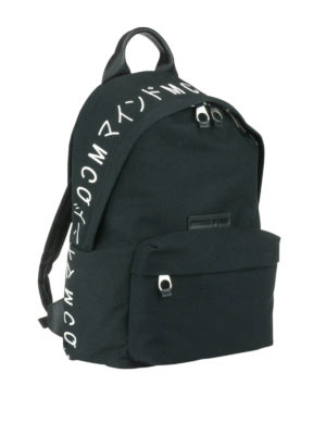 Mcq: backpacks online - Lyrics backpack