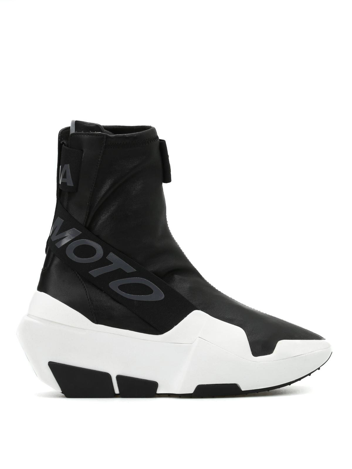 Mira futuristic leather sneakers