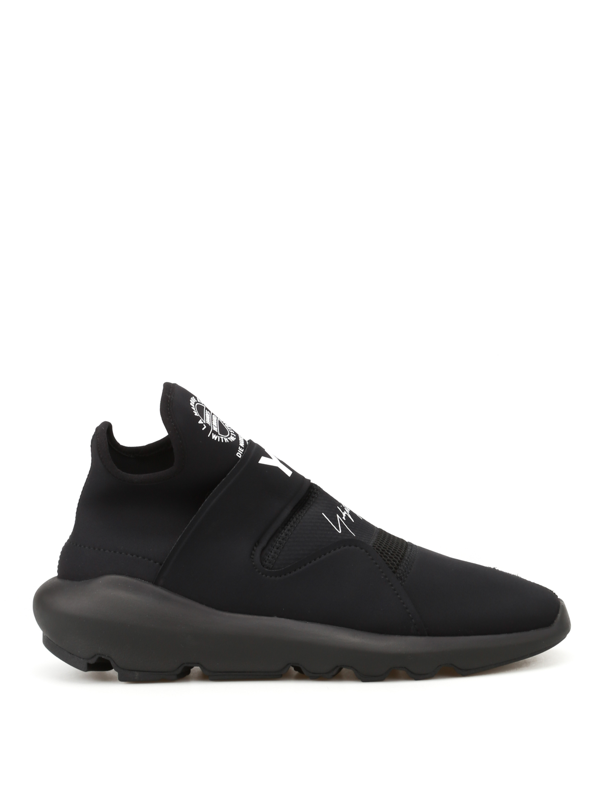 d25f47681 Adidas Y-3 - Suberou black slip-on sneakers - trainers - AC7201