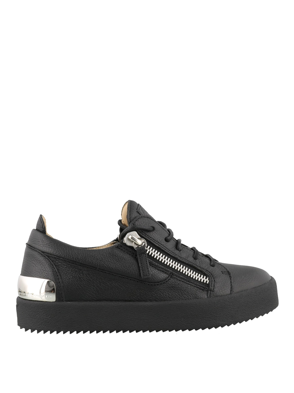 website for discount preview of detailing Giuseppe Zanotti - Gail Steel sneakers - trainers - RW90051002