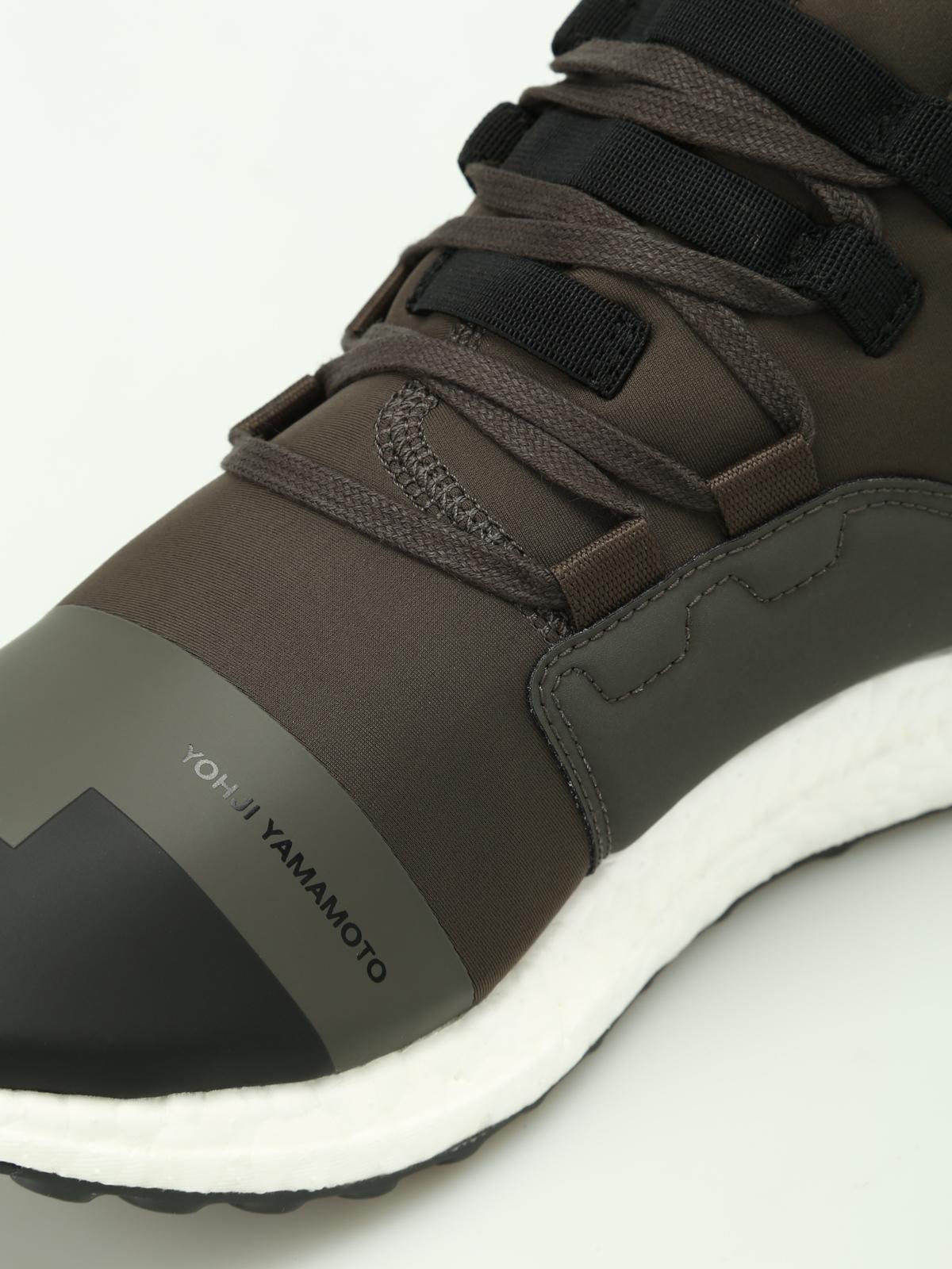 Adidas Y-3 - Zapatillas - Kozoko Low - Zapatillas - CG3161  3f069afdad8
