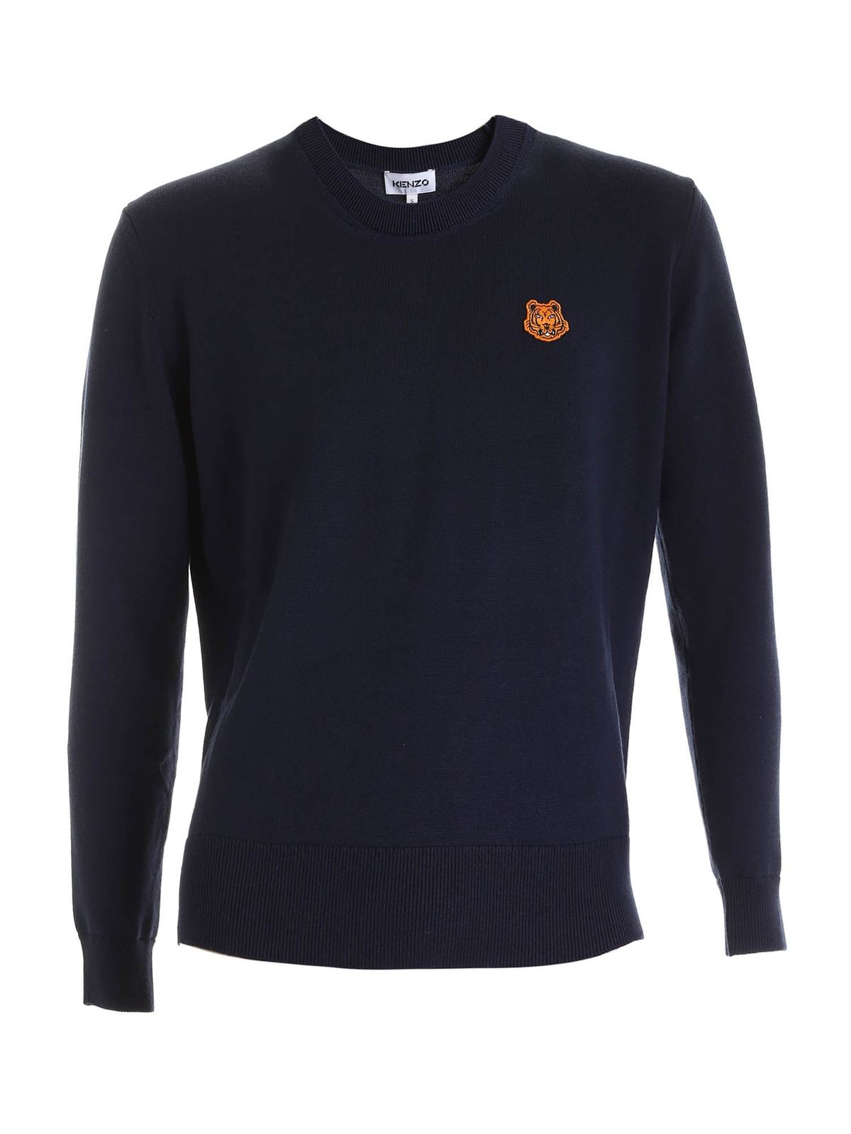 Kenzo TIGER CREST PATCH PULLOVER IN BLUE