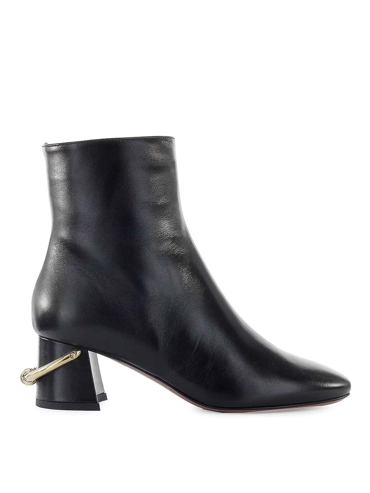 L'autre Chose Black Ankle Boot With